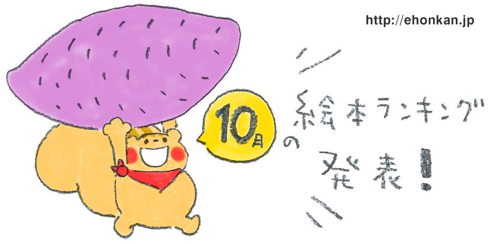 TOP_201910