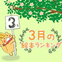 ブログ誘導バナー(icon)