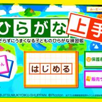 news_160309_1