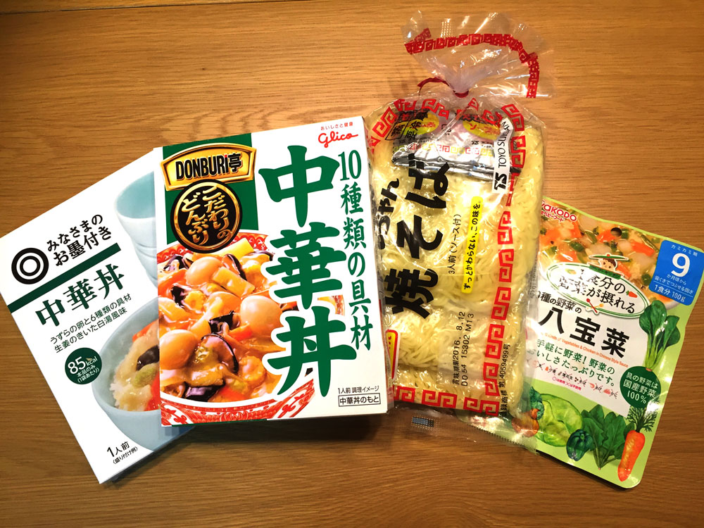 中華丼材料