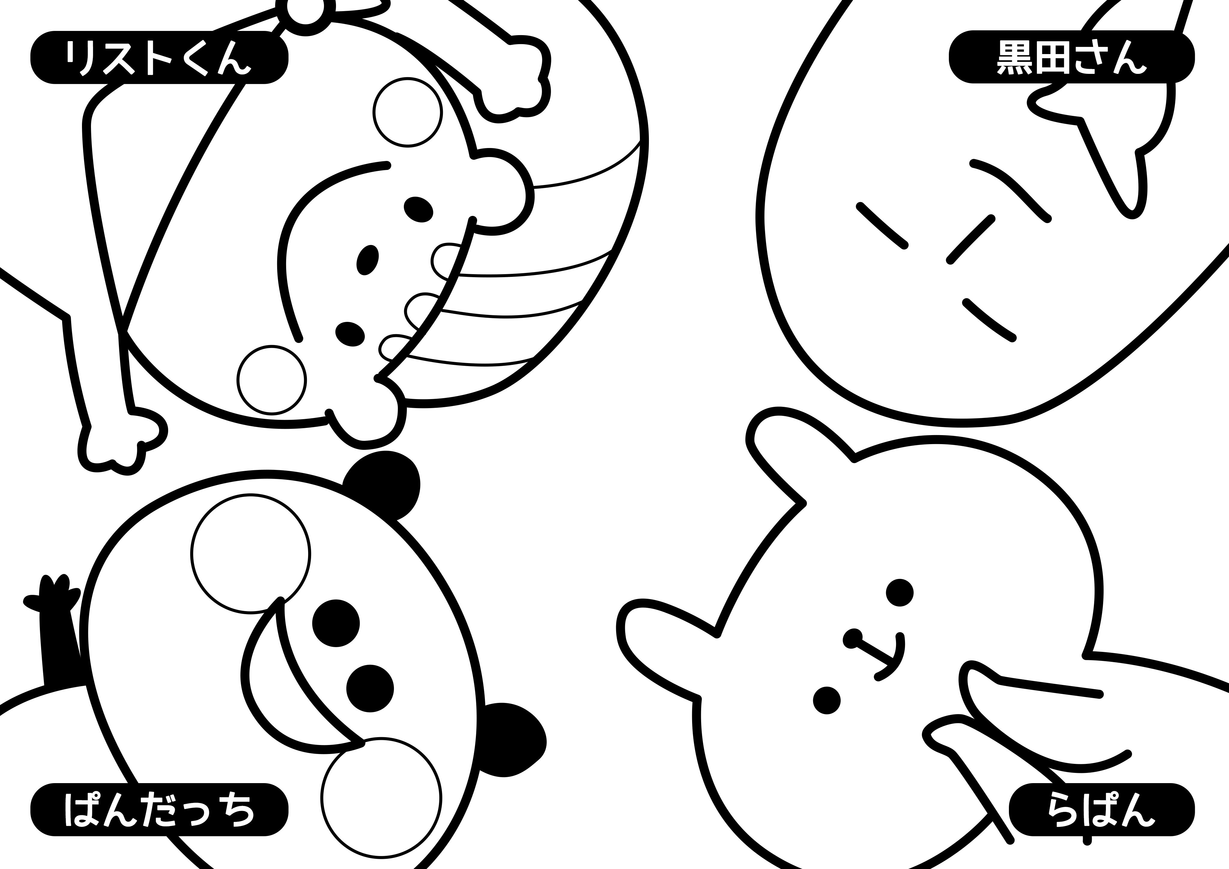 ぬり絵_クリアファイル