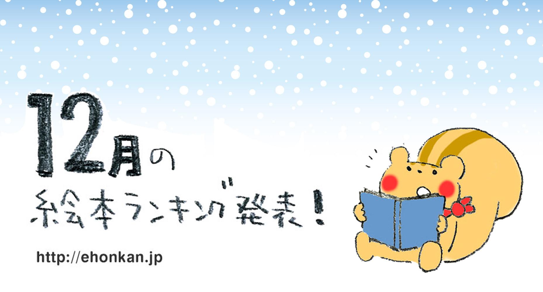 ブログ記事TOPバナー